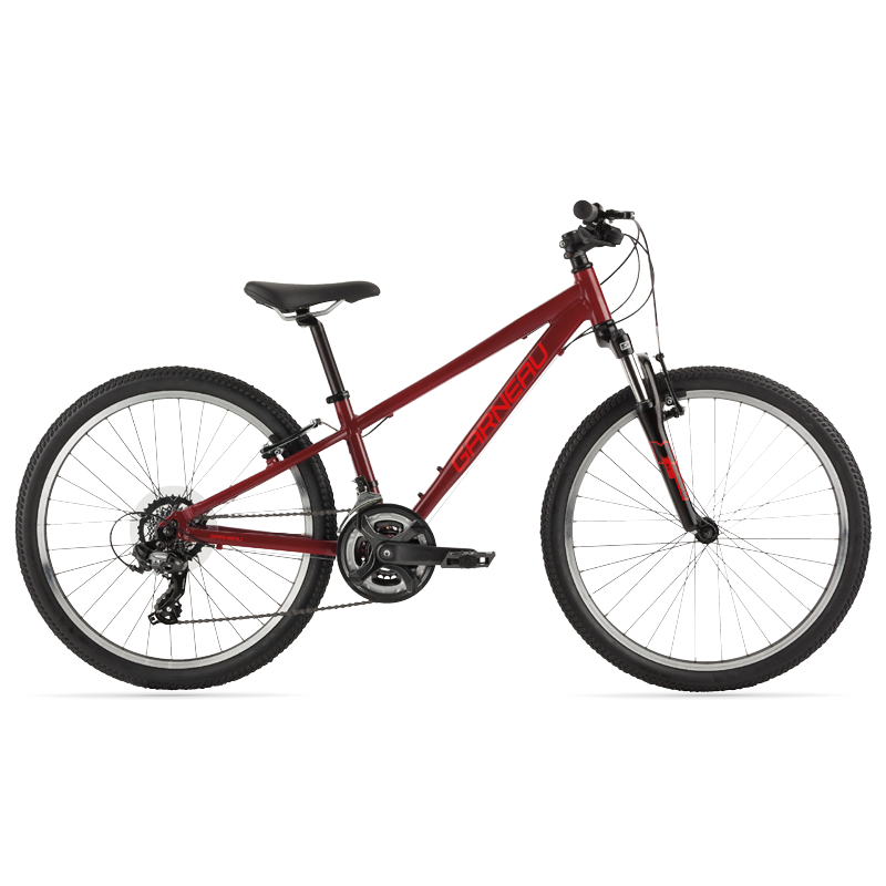 The Trust series of Garneau bikes offer all the necessities for your kid's first dedicated off-road mountain bike. The 241 is our Boy's 24'' platform. It offers the same main benefits as its older brothers, like a 3 x 7 drivetrain, suspension in the fork to cushion her off-road riding, wide grippy tires and an aluminum frame for weight savings, and is size specific based on you child's height.